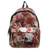 Рюкзаки школьно-молодежные › SP2-2