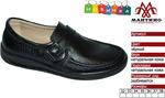 Детская обувь оптом: D71.