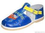Туфли летние Вышивка ИК,  вид застежки – пряжка, мальчикам