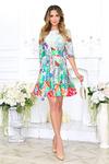 Платье шелк армани с воланом крем купон бабочки