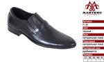 Детская обувь оптом: P14K