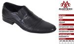 Детская обувь оптом: P23K