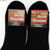Мужские носки Ногинские с махровым следом