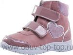 152201-33 Ботинки Ясельная/малодетская Розовый Дев.