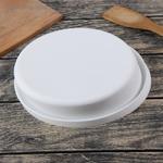 """Форма для выпечки и муссовых десертов 21 х 20,5 см """"Пиза"""", цвет белый"""
