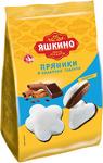 Пряники «Яшкино» «В сахарной глазури», 350 гр. штучно