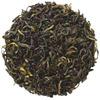 Зеленый ароматизированный чай Искушённый 1 сорт 100 гр