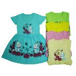 Детское платье М-883