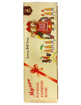 Набор аюрведического мыла Майсор, Сандал, Жасмин и Роза, 450 г, производитель Карнатака Сопс; Mysore Luxury Bath Soaps Sandal Jasmine Rose, 450 g, Karnataka Soaps