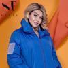Такая теплая стильная куртка еще пригодится в этом сезоне.48-50 52-54