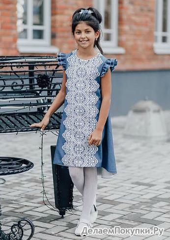 bc876a8e99c Пристрой из закупки модной детской одежды «EtoElf»!!! Скидки ...