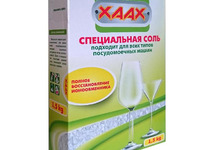 Соль для посудомоечной машины XAAX 1500 гр