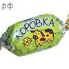 Рахат Карамель Коровка / цена за 0,5 кг