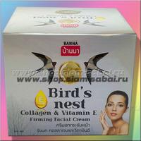 Лифтинг крем для лица с экстрактом ласточкиных гнезд