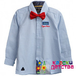 Рубашка, артикул: C 5451