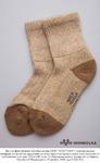 Носки монгольские из шерсти