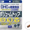 DHC Витамины для волос против выпадения (180 капсул х 30 дней)