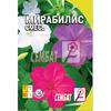 Мирабилис смесь 1г