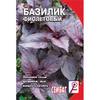 Базилик фиолетовый Ереванский 0,2г