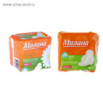 Прокладки «Милана» Classic Normal Soft, 10 шт/уп