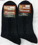 Мужские носки Ногинские