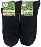 Мужские носки «Белорусский лен»