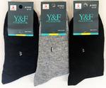 Мужские носки «Y&F»