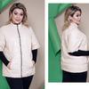 Оригинальная демисезонная куртка с коротким рукавом создаст стильный и изящный образ, а также согреет в переменчивую погоду. 50-52 54-56 58-60