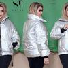 Такая теплая стильная курточка непременный атрибут гардероба каждой девушки.  48-50 52-54