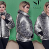 Такая теплая стильная курточка непременный атрибут гардероба каждой девушки 48-50 52-54
