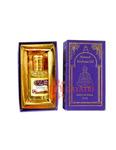 Масляные духи Жасмин, 10 мл, производитель Секреты Индии; Natural Perfume Oil Jasmine, 10 ml, Secrets of India
