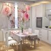 Фотошторы для кухни Подарок из цветов