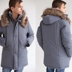 Зимняя куртка для мальчика, модель ЗП19