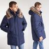 Зимняя куртка для мальчика, модель ЗП19, цвет синий