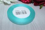 Репсовая лента однотонная (бирюзовый) 10мм * 20 ярдов (+-1м) S10/205