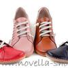300 Boleta shoes