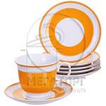 Набор чайный 28576 12 предметов 220 миллилитров подарочный упаковке