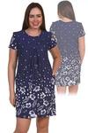 Платье лансаро 1002851000