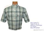 Рубашка мужская 73 размер S 46-48 ОТДАЮ БЕЗ ОРГА