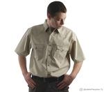 Джинсовая рубашка Рк-545 беж размер XXL 54-56  в наличии 1 шт ОТДАЮ БЕЗ ОРГ%