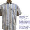 Рубашка мужская (большие размеры) 63-Р РАСПРОДАЖА!!!4 XL(58-60) 1 шт