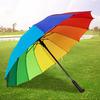 Зонт-радуга трость UMBR-YP-017