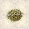 Розмарин листья, резаные в наличии 1 пакетик 100 гр