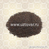 Горчичное семя Черное (французская) в/с, 100 гр