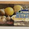 """Мыло монастырское """"Имбирное с лимоном"""", 80 гр"""