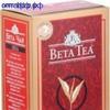 Чай Бета 250 гр. (ора) лист
