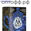 Чай Акман Sapphire 200гр инд.среднелист.