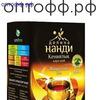 Чай Долина Нанди 200гр лист