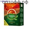 Чай Пиала Голд 200гр. цейлонский листовой