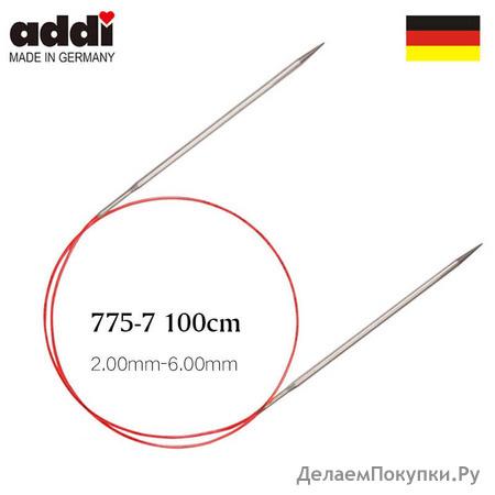 Спицы круговые ADDI 775-7 с удлиненным кончиком 100 см
